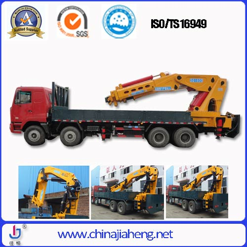 Hydraulic Cylinder for Truck Mounted Cranes