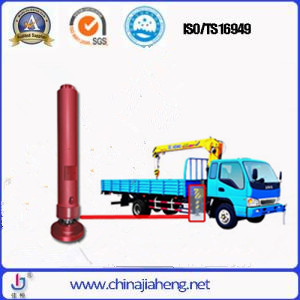 Outrigger Hydraulic Cylinder for Truck Mounted Crane